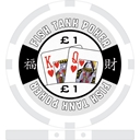 8 Stripe Custom Poker Chip Example